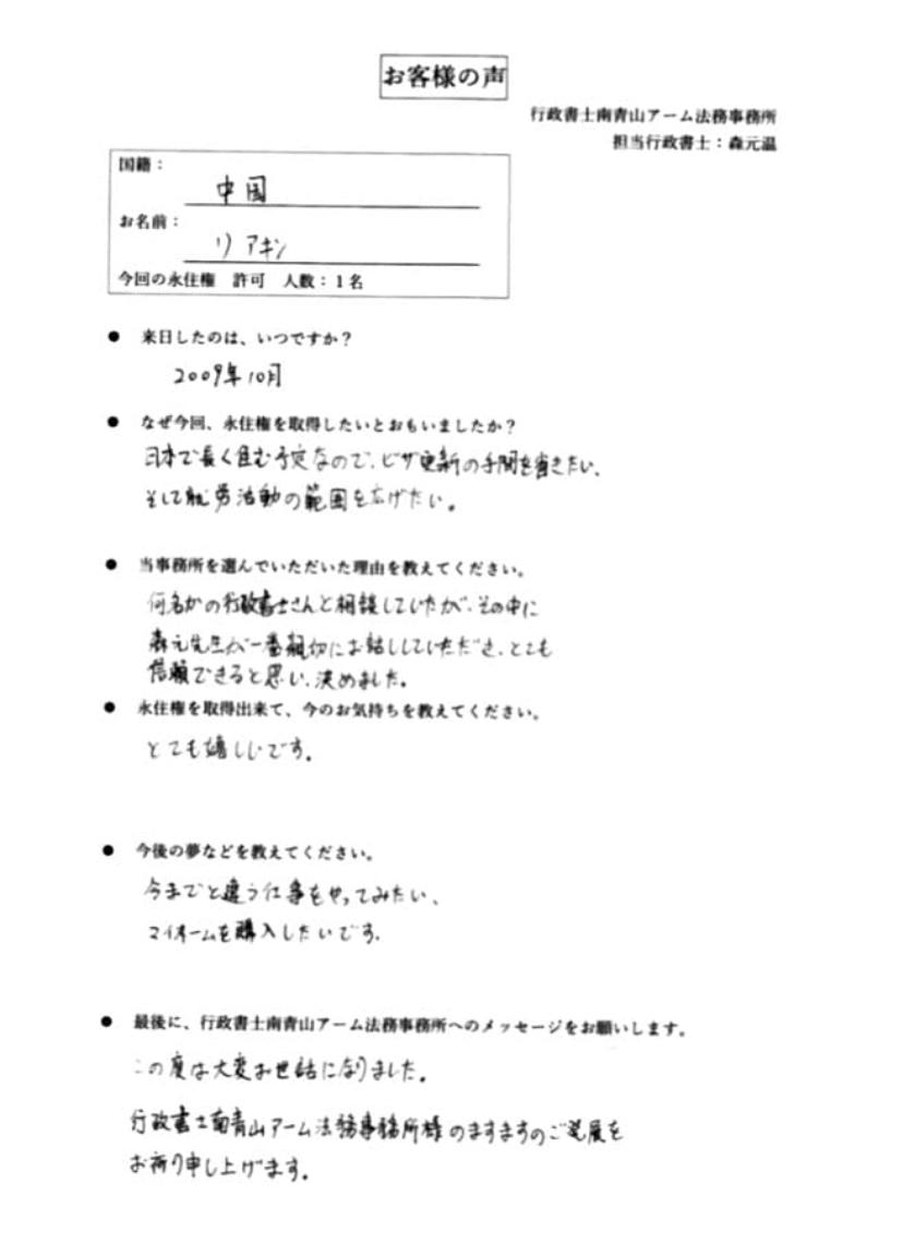 C1D80FCB-0F70-4EA6-8F0D-17D294577277